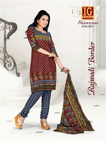 NS11708 Maroon and RoyalBlue Printed Popplin Cotton Daily Wear Chudidar Suit