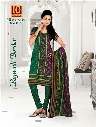 NS11707 Green and Purple Printed Popplin Cotton Daily Wear Chudidar Suit
