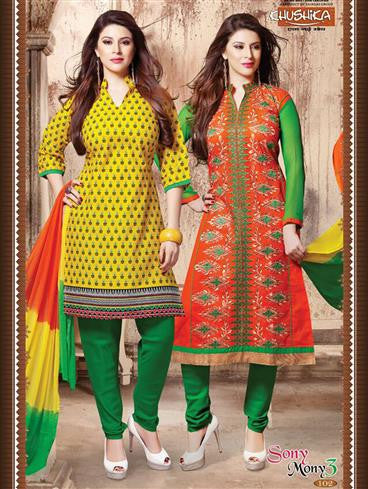 NS11720 Yellow and Orange Cotton Straight Suit