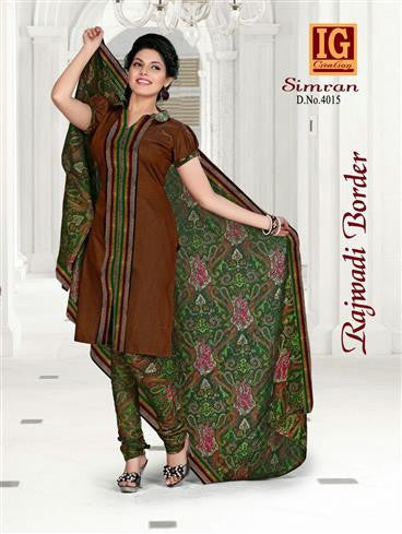NS11710 DarkBrown and Multicolor Printed Popplin Cotton Daily Wear Chudidar Suit