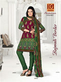 NS11718 Purple and Green Printed Popplin Cotton Daily Wear Chudidar Suit