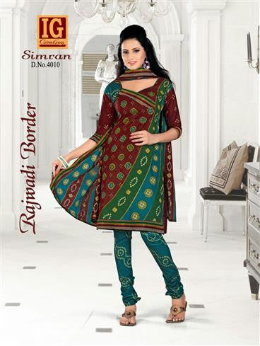 NS11705 Maroon and DarkAquaMarin Printed Popplin Cotton Daily Wear Chudidar Suit