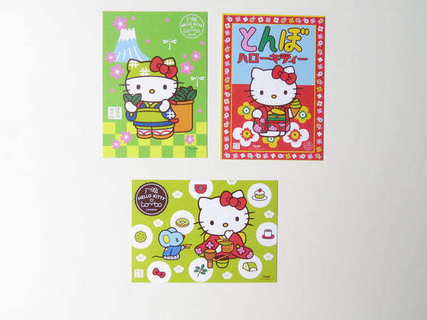 Hello Kitty x Tombo Postcard Set (3 in a set)