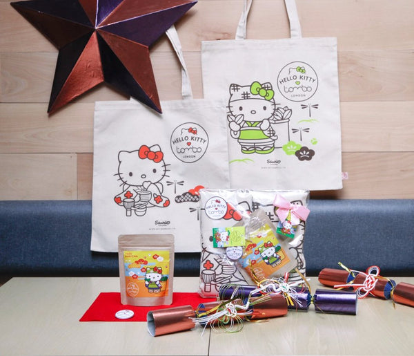 Hello Kitty x Tombo Gift Set 4