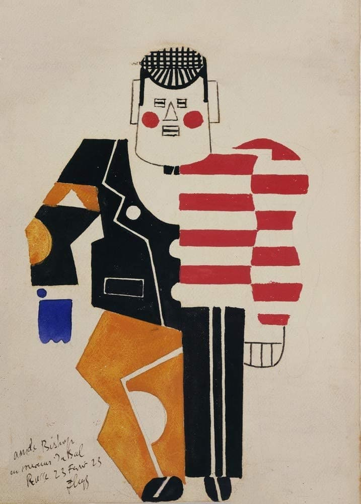 Fernand Leger 'Costume Design for The Ballet Skating Rink', France, 1922, Reproduction 200gsm A3 Vintage Classic Art Poster