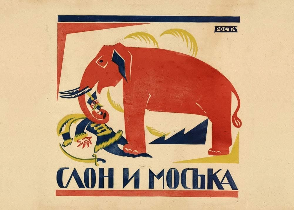Vintage Russian Propaganda 'Elephant and Pug', 1920, Reproduction 200gsm A3 Vintage Russian Communist Propaganda Poster