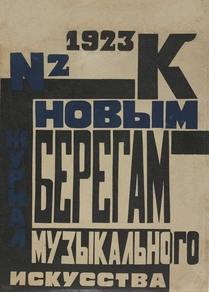 Lyubov Popova 'to The New Shores of Musical Art', Russia, 1923, Reproduction 200gsm A3 Vintage Futurism, Suprematism, Constructivism Classic Art Poster