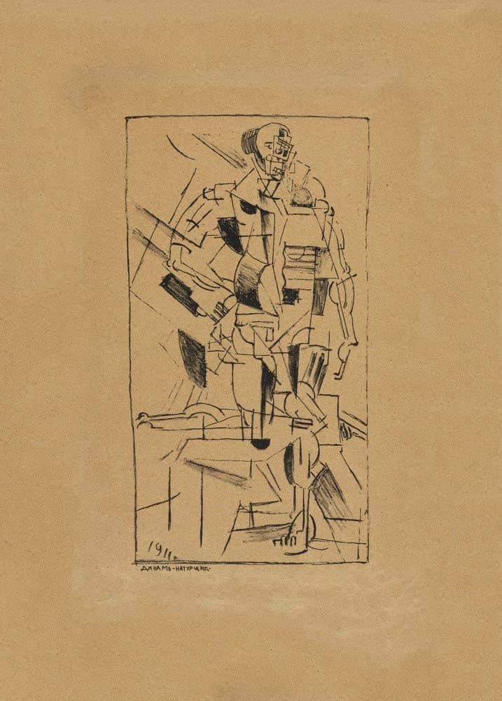 Kazimir Malevich 'Dynamic Figure from 'On New Systems in Art', Russia, 1911, Reproduction 200gsm A3 Vintage Classic Suprematism Poster