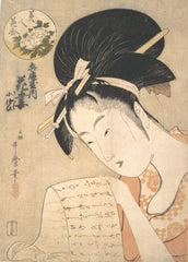 Kitagawa Utamaro 'The Courtesan Hanazuma Reading a Letter', Japan, 18th Century, Reproduction 200gsm A3 Vintage Classic Ukiyo-e Art Poster