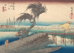Hiroshige 'Yokkaichi, Sanchokawa', Japan, 19th Century, Reproduction 200gsm A3 Vintage Classic Ukiyo-e Art Poster