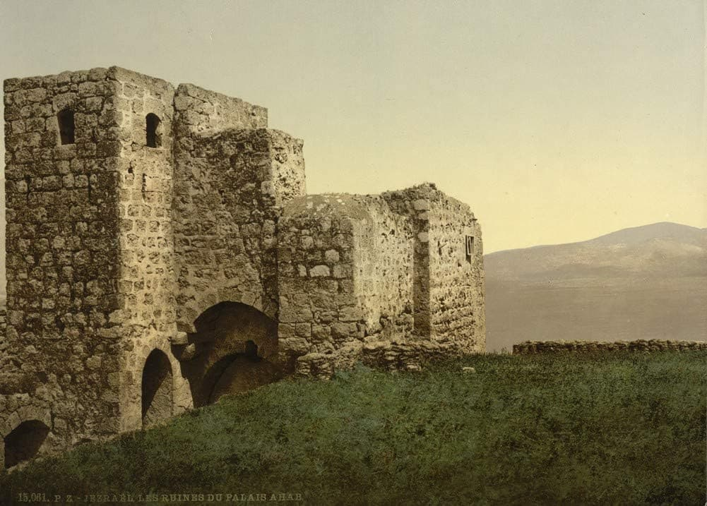 The Ruins, Jezreel, Jerusalem, Holy Land Antique Photo, 1890's, Reproduction 200gsm A3, Israel, Palestine, Vintage Travel Poster