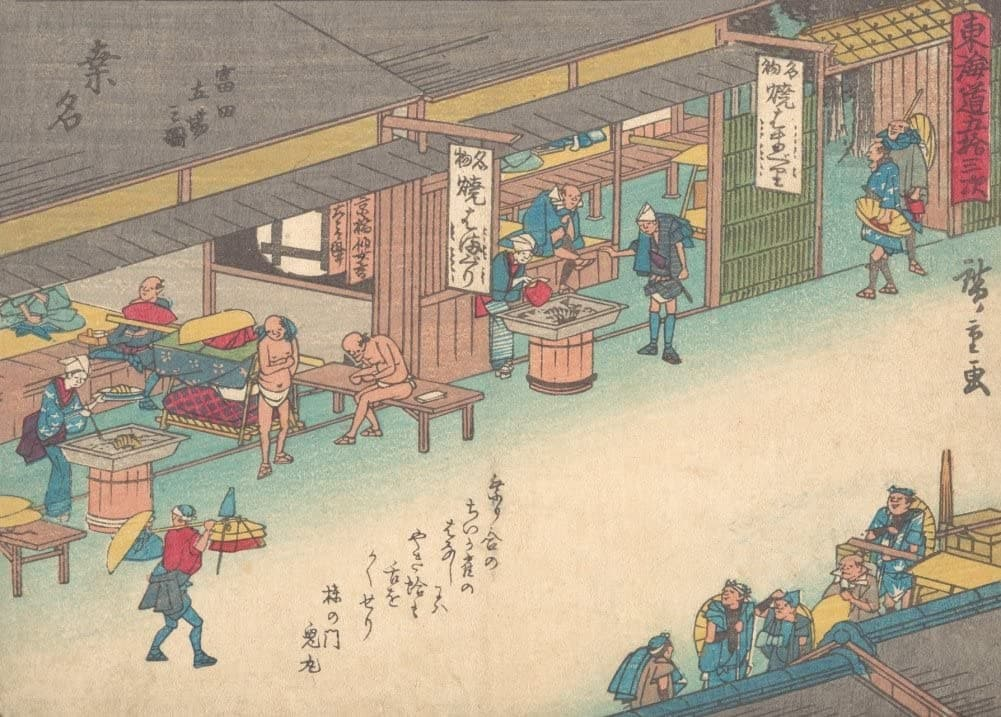 Hiroshige 'Kuwana', Japan, 19th Century, Reproduction 200gsm A3 Vintage Classic Ukiyo-e Art Poster
