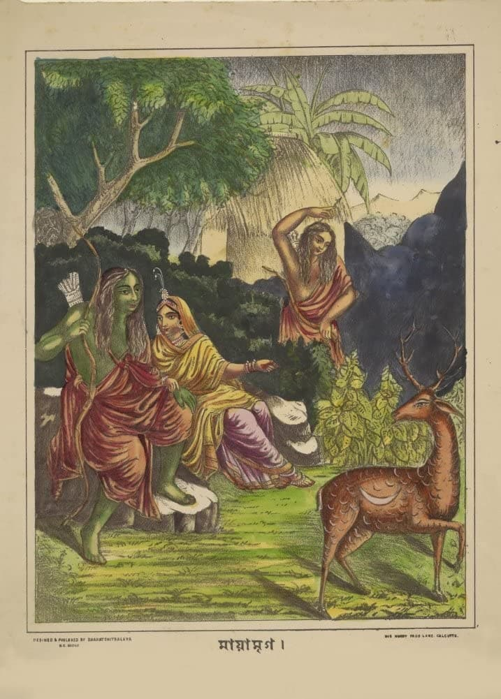 Classic Indian Art 'Maya Mriga, Sita Requesting Ram to Kill The Disguised Deer', Date Unknown, Reproduction 200gsm A3 Vintage Poster