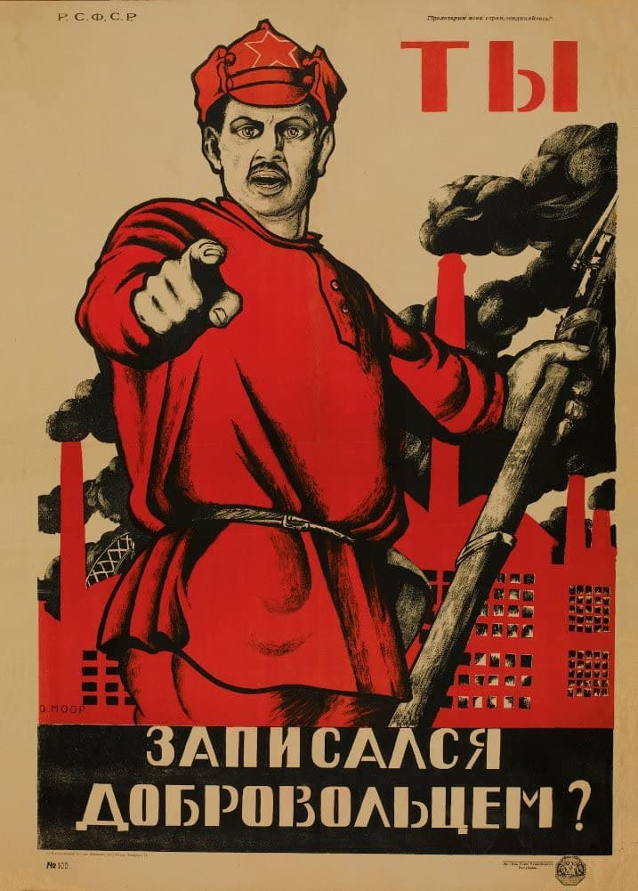 Vintage Russian Constructivism 'You Enlist as a Volunteer', 1921, Dmitrij Moor, Reproduction 200gsm A3 Vintage Russian Communist Propaganda Poster