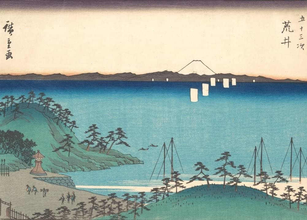 Hiroshige 'Arai', Japan, 19th Century, Reproduction 200gsm A3 Vintage Classic Ukiyo-e Art Poster