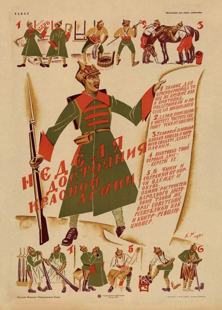Vintage Russian Propaganda 'Red Army Property Week', 1921, Reproduction 200gsm A3 Vintage Russian Communist Propaganda Poster