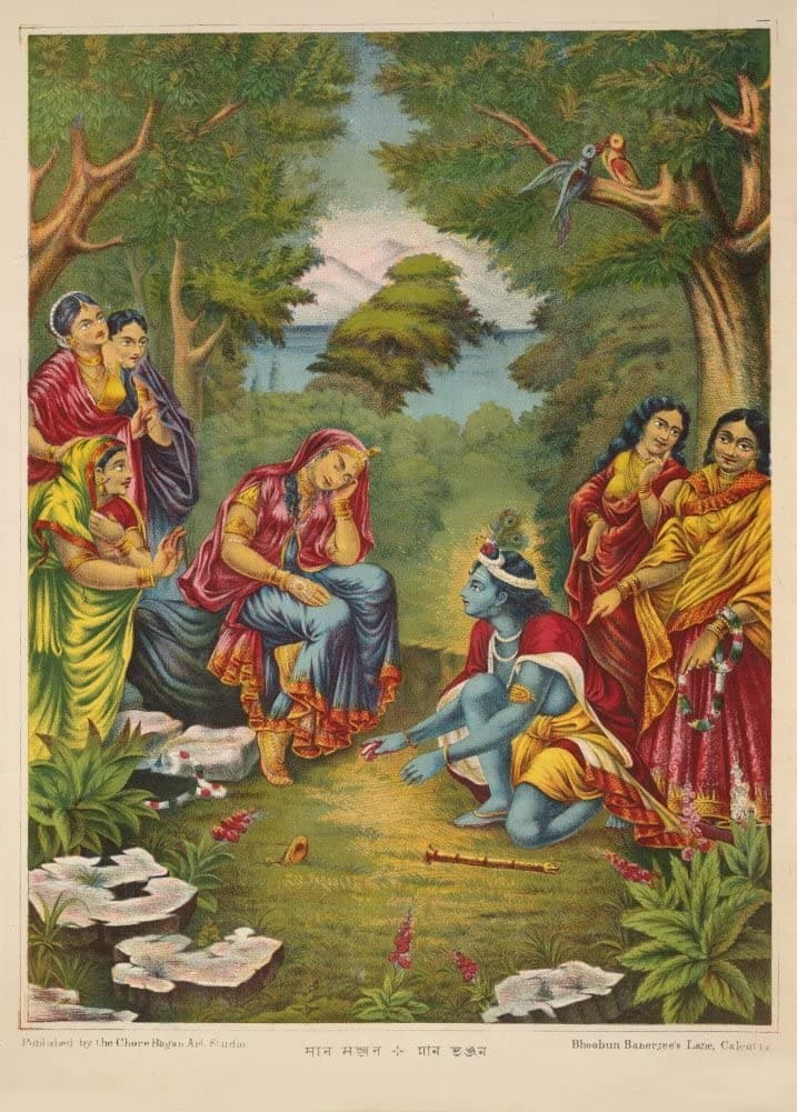 Classic Indian Art 'Radha Being Cajoled by a Playful Krishna', Chore Bagan Art Studio, Calcutta, Circa. 1895, Reproduction 200gsm A3 Vintage Poster