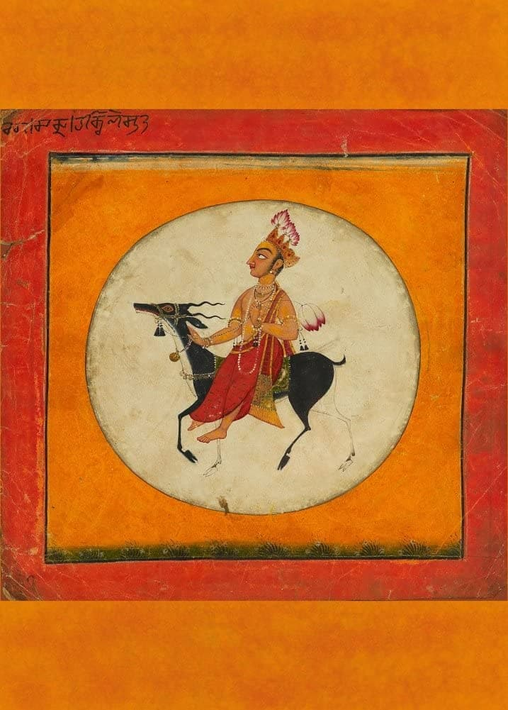 Classic Indian Art 'Moon God Golding a Lotus and Riding a BLackbuc Within The fAce of a Full Moon', Ragamala, Basohli, Circa. 1680, Reproduction 200gsm A3 Vintage Poster
