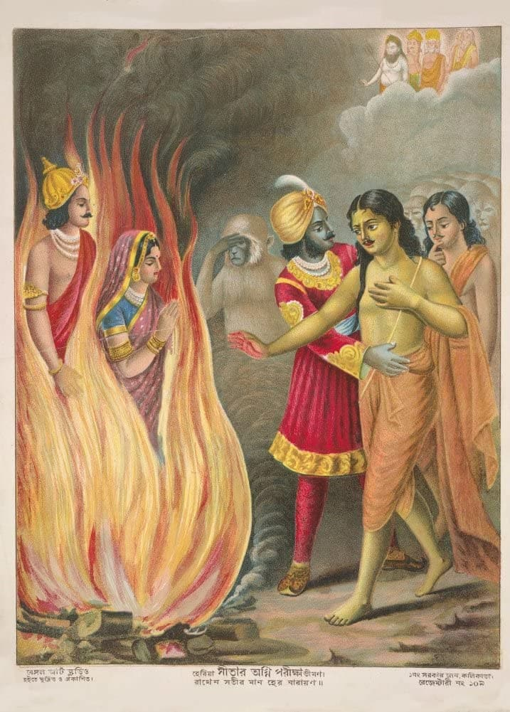 Classic Indian Art 'Sita's Ordeal by Fire While Rama is Restrained', Bengal Art Studio, Circa. 1895, Reproduction 200gsm A3 Vintage Poster
