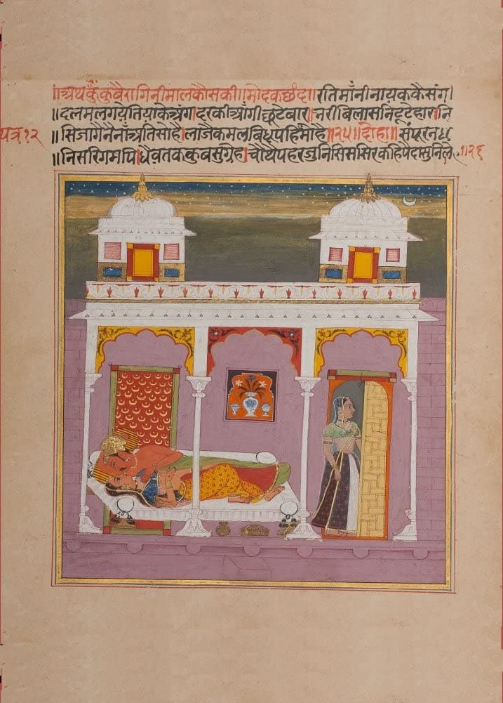 Classic Indian Art 'Kakunbha Ragini', Rajput Painting, Mewar, c, 1680, Reproduction 200gsm A3 Vintage Poster