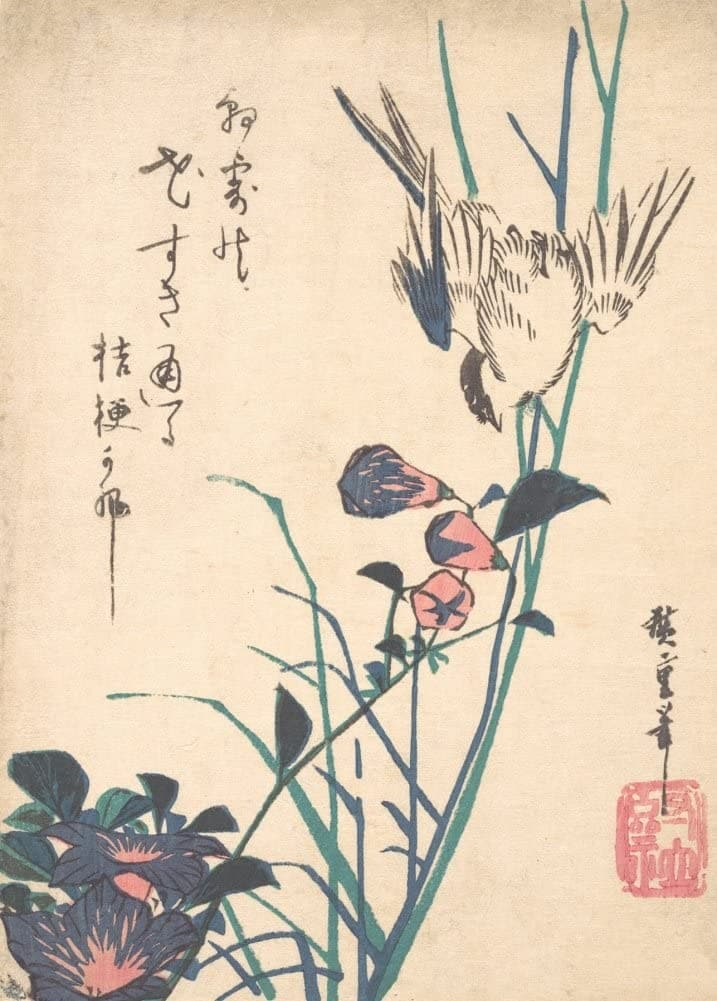 Hiroshige 'Large-Flowered Flat Bill and Sparrow', Japan, 19th Century, Reproduction 200gsm A3 Vintage Classic Ukiyo-e Art Poster