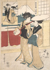 Kitagawa Utamaro 'Two Tori-oi, or Itinerant Women Musicians of The ETA Class', Japan, 18th Century, Reproduction 200gsm A3 Vintage Classic Ukiyo-e Art Poster