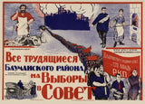 Vintage Russian Propaganda 'All workers of the Bauman region, for election to the council', 1925, Reproduction 200gsm A3 Vintage Russian Communist Propaganda Poster