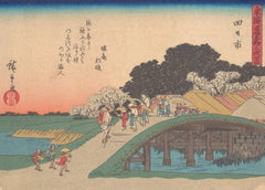 Hiroshige 'Yokkaichi', from 'The Fifty-Three Stations of The Takaido Road', Japan, 19th Century, Reproduction 200gsm A3 Vintage Classic Ukiyo-e Art Poster