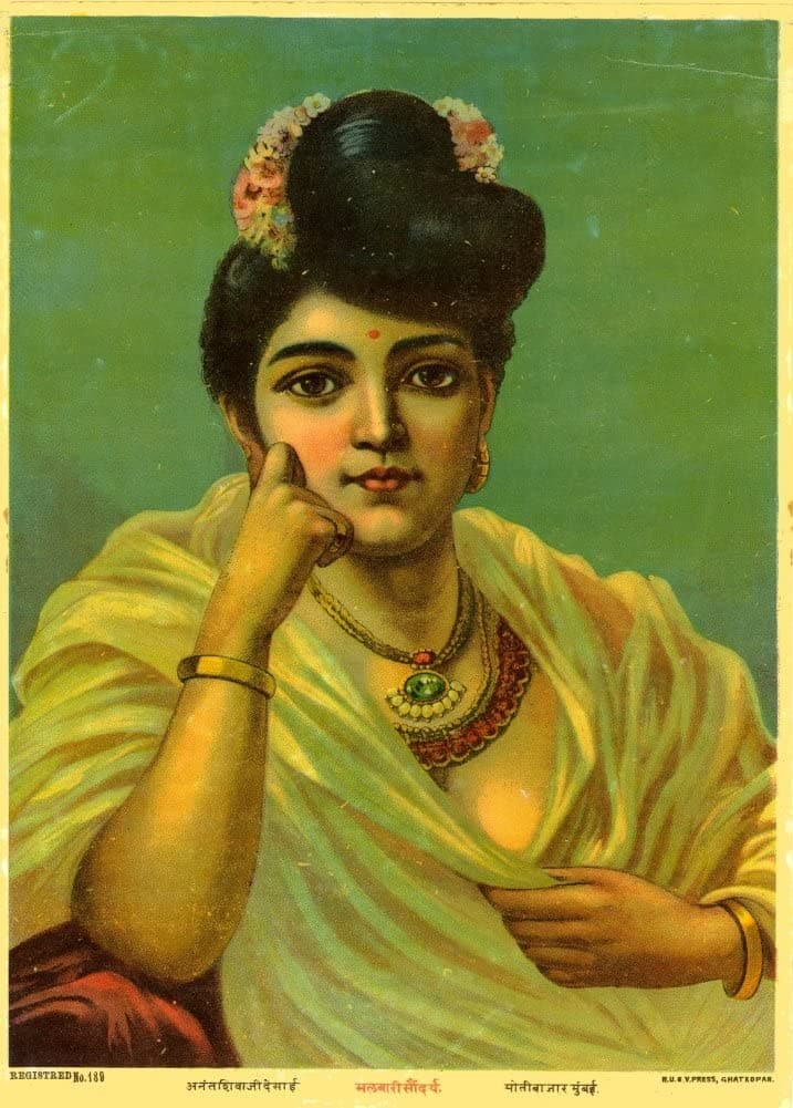 Classic Indian Art 'The Malabari Beauty', Early 20th Century, Reproduction 200gsm A3 Vintage Poster