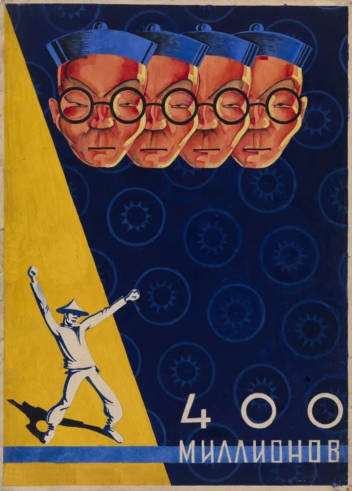 Vintage Russian Constructivism 'Four-Hundred Million', Isaac Kopelyan, 1929, Reproduction 200gsm A3 Vintage Russian Communist Propaganda Poster