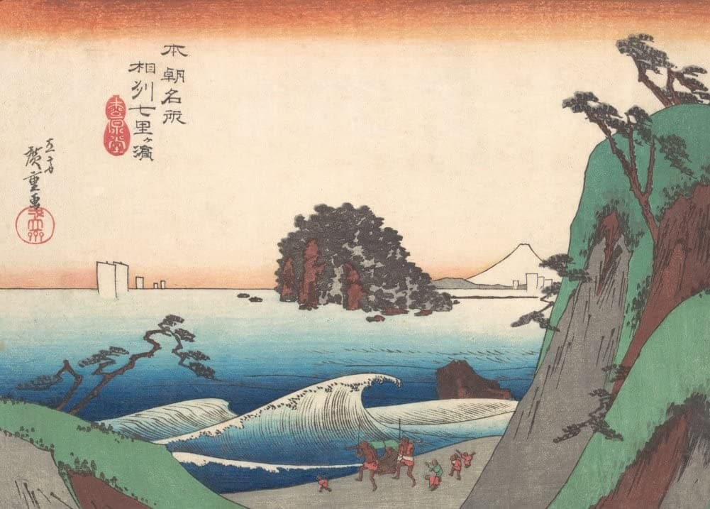 Hiroshige 'Seven-ri Beach, Province of Soshu', Japan, 19th Century, Reproduction 200gsm A3 Vintage Classic Ukiyo-e Art Poster