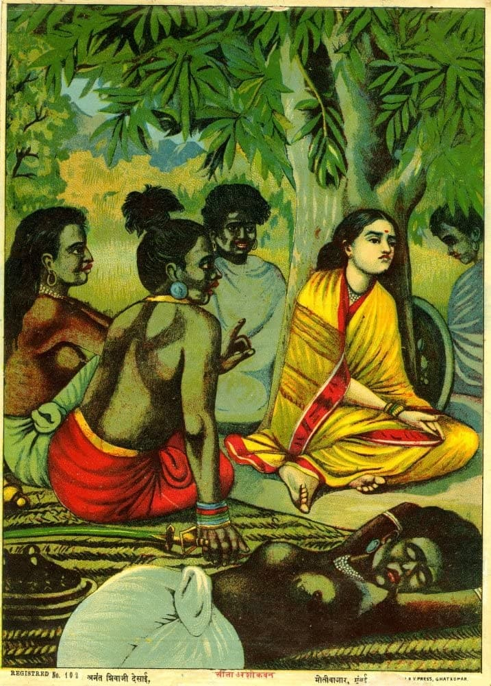 Classic Indian Art 'Sita Seated Beneath a Tree and Surrounded by her Captors', Early 20th Century, Reproduction 200gsm A3 Vintage Poster