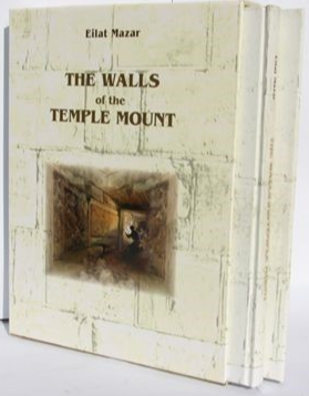 The Walls of the Temple Mount