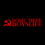 BOYS LIFE Commie Shirt