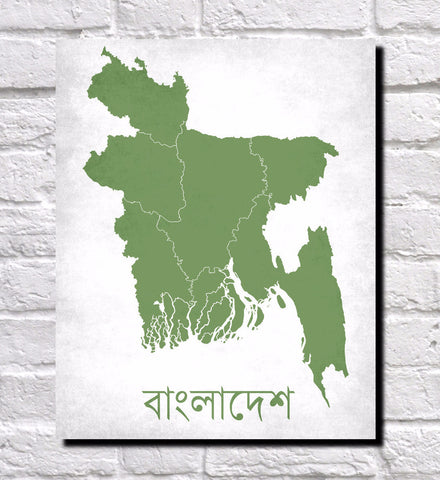 Bangladesh Map Print Outline Wall Map of Bangladesh
