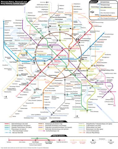 Moscow Metro Map Print Russian Travel Poster Art