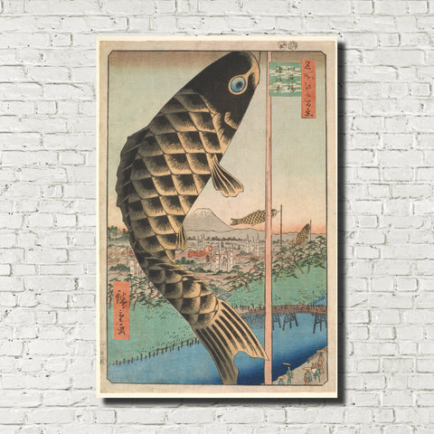 Andō Hiroshige, Japanese Art, Old Masters Print : Suid Bridge and Surugadai