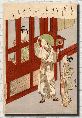 Suzuki Harunobu, Japanese Art Print : Courtesan and Lover