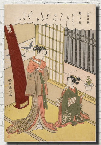 Suzuki Harunobu, Japanese Art Print : Woman and Maid Servant