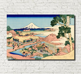 Katsushika Hokusai, 36 Views Mount Fuji, Katakura Tea Plantation