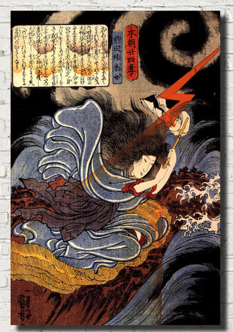 Utagawa Kuniyoshi Fine Art Print, Uneme is exorcising the monstrous serpent from the lake