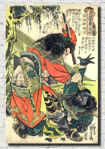 Utagawa Kuniyoshi Fine Art Print, Yang Zhi about to kill man at bridge who insulted him