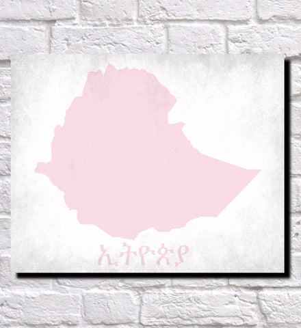 Ethiopia Map Print Outline Wall Map of Ethiopia