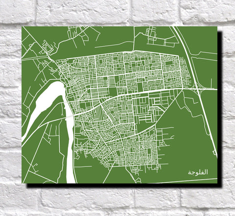 Fallujah, Iraq City Street Map Print Feature Wall Art Poster
