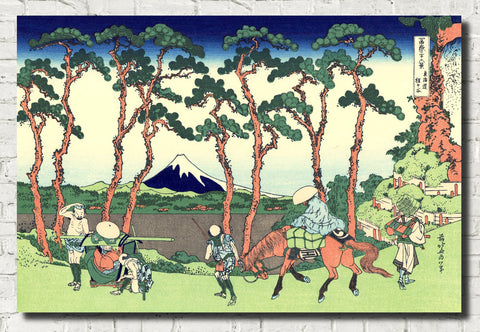 Katsushika Hokusai, Japanese Fine Art Print, Mount Fuji, Hodogaya on the Tokaido