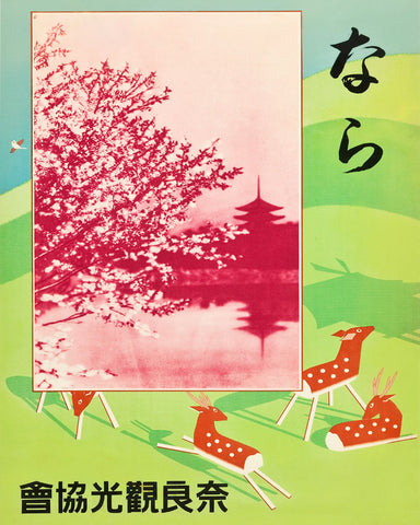 Japan Print Vintage Japanese Travel Poster Art - OnTrendAndFab