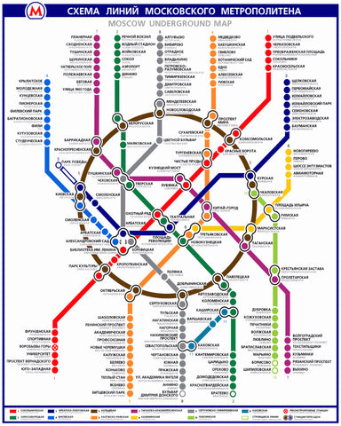 Moscow Metro Map Print Russian City Travel Poster Art