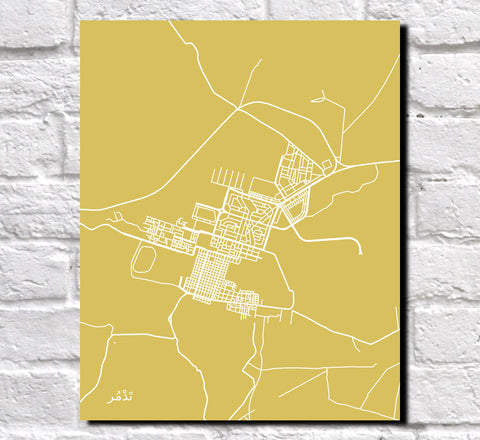 Palmyra, Syria City Street Map Print Feature Wall Art Poster