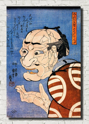 Portrait of Bodies, Male, Japanese Fine Art Print, Utagawa Kuniyoshi - GalleryThane.com