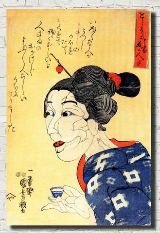 Portrait of Bodies, Woman, Japanese Fine Art Print, Utagawa Kuniyoshi
